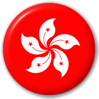 Hong Kong MDCO listing system for medical device distributors