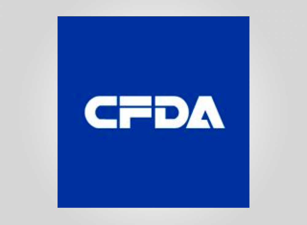 Learn about the CFDA - China Food and Drug Administration