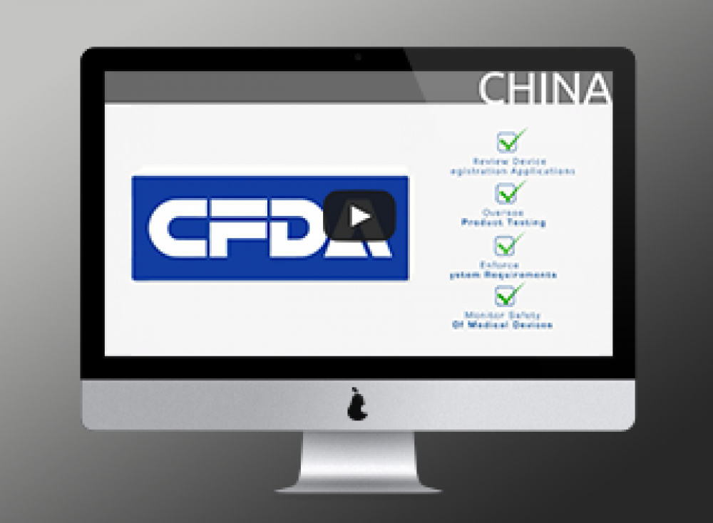 Watch our short video about registering your device in China