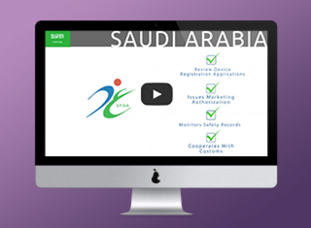 Watch this Short Video: Introduction to Saudi Arabia's medical device approval process