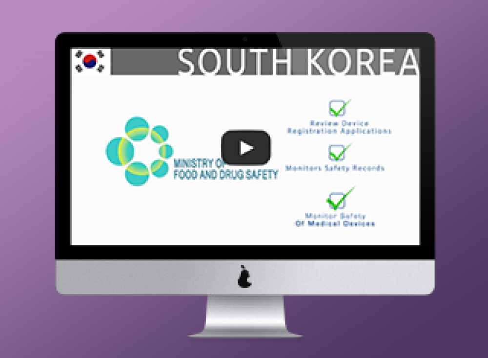Watch this Short Video: Introduction to South Korea's medical device approval process