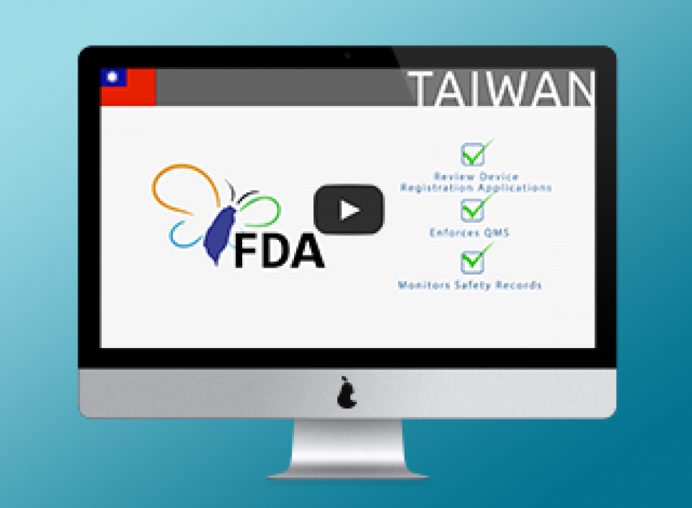 Watch this Short Video: Introduction to Taiwan's medical device approval process