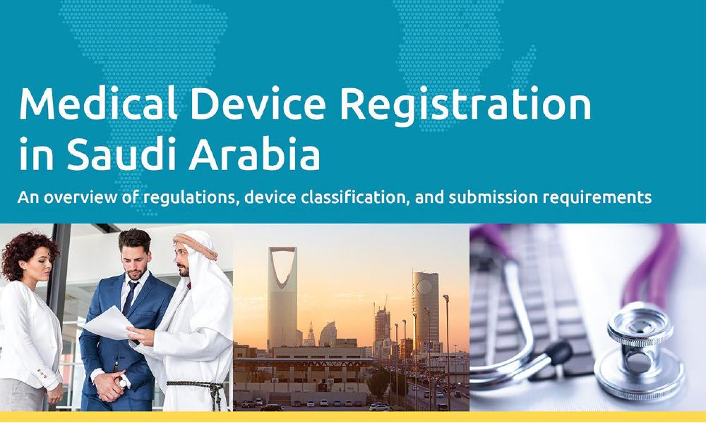 Download our free white paper on Medical Device Registration in Saudi Arabia