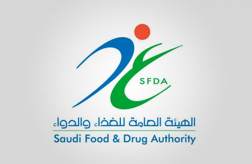 Sfda Saudi Food Drug Authority